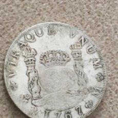 Reproducciones billetes y monedas: COLUMNARIOS 8 REALES CARLOS III 1767 23 GRAMOS REPRODUCCION NO PLATA. Lote 155603002