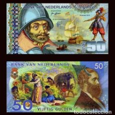 Reproducciones billetes y monedas: BILLETE NETHERLANDS CEYLON 50 GULDEN 2016 PRIVATE ISSUE POLYMER, UNC. Lote 155613210