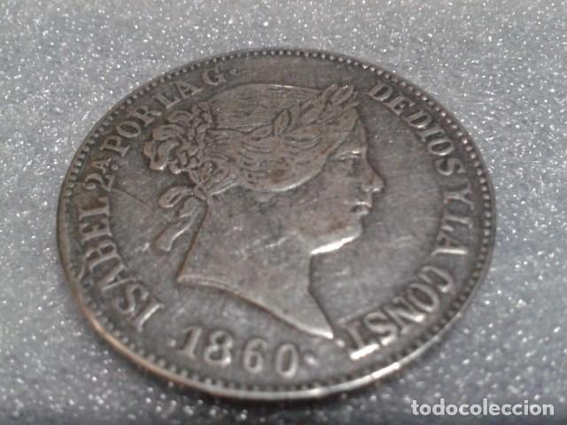 MONEDA 20 REALES ISABEL 2ª 1860 ( REPLICA ) (Numismática - Reproducciones)