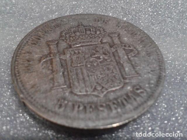 Reproducciones billetes y monedas: MONEDA 5 PESETAS ALFONSO XIII 1892 ( REPLICA ) - Foto 4 - 156541110