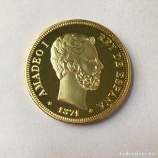 Reproducciones billetes y monedas: MONEDA DE ORO DE AMADEO I DE ESPAÑA 24 KILATES (VER FOTOS Y LEER DESCRIPCIÓN COMPLETA). Lote 158543926