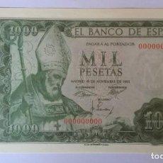 Reproducciones billetes y monedas: BILLETE FACSIMIL EL PAPEL DE LA PESETA ~1000 PESETAS AÑO 1965. Lote 158974622