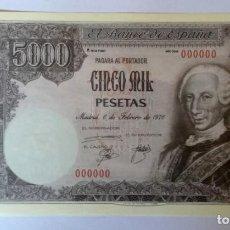 Reproducciones billetes y monedas: BILLETE FACSIMIL EL PAPEL DE LA PESETA ~5000 PESETAS AÑO 1976. Lote 158974738