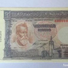 Reproducciones billetes y monedas: BILLETE FACSIMIL EL PAPEL DE LA PESETA ~25 PESETAS AÑO 1936. Lote 158974982