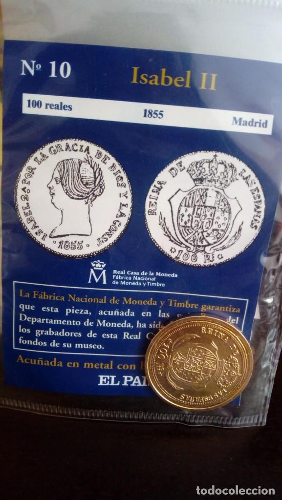 REPRODUCCIÓN MONEDA 100 REALES 1855 CON BAÑO DE ORO PURO (Numismática - Reproducciones)