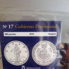 Reproducciones billetes y monedas: REPRODUCCIÓN MONEDA 100 PESETAS 1870 GOBIERNO PROVISIONAL CON BAÑO DE ORO PURO. Lote 159132294