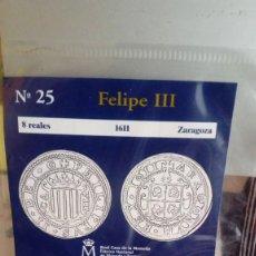 Reproducciones billetes y monedas: REPRODUCCIÓN MONEDA 8 REALES 1611 FELIPE III CON BAÑO DE PLATA PURA. Lote 159133594