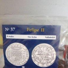 Reproducciones billetes y monedas: REPRODUCCIÓN MONEDA 8 REALES FELIPE II CON BAÑO DE PLATA PURA. Lote 159135410