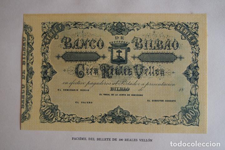 BILLETE 100 REALES VELLÓN BANCO DE BILBAO 1857 APROXIMADAMENTE CIEN FACSÍMIL EDITADOS 1932 VER FOTOS (Numismática - Reproducciones)