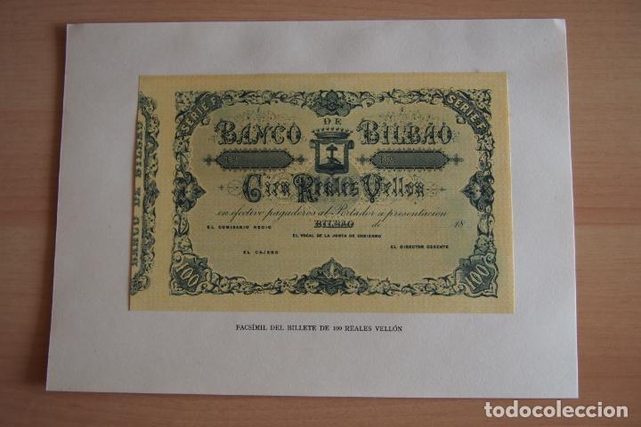 Reproducciones billetes y monedas: BILLETE 100 REALES VELLÓN BANCO DE BILBAO 1857 APROXIMADAMENTE CIEN FACSÍMIL EDITADOS 1932 VER FOTOS - Foto 2 - 159538890