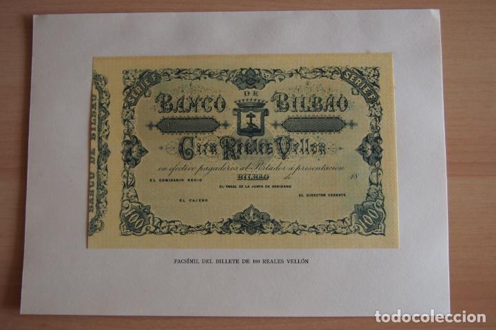 Reproducciones billetes y monedas: BILLETE 100 REALES VELLÓN BANCO DE BILBAO 1857 APROXIMADAMENTE CIEN FACSÍMIL EDITADOS 1932 VER FOTOS - Foto 3 - 159538890