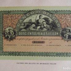 Reproducciones billetes y monedas: BILLETE 200 REALES VELLÓN BANCO DE BILBAO 1857 APROXIMAD DOSCIENTOS FACSÍMIL EDITADOS 1932 VER FOTOS. Lote 159539350