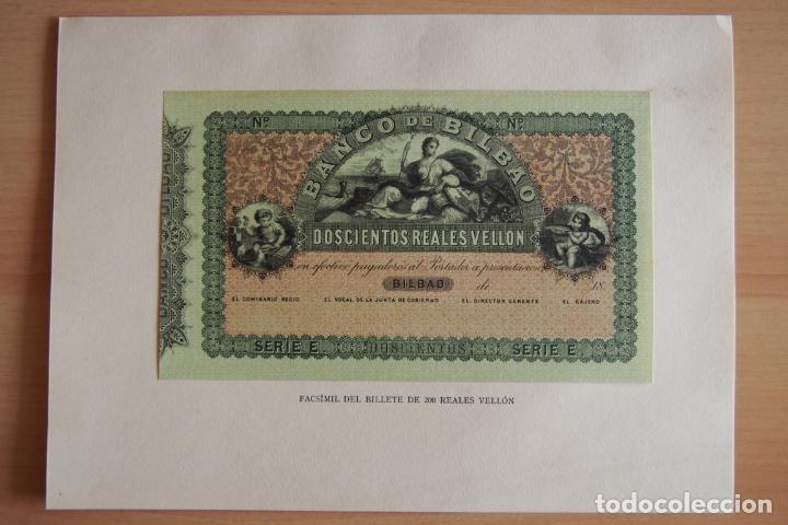 Reproducciones billetes y monedas: BILLETE 200 REALES VELLÓN BANCO DE BILBAO 1857 APROXIMAD DOSCIENTOS FACSÍMIL EDITADOS 1932 VER FOTOS - Foto 2 - 159539350
