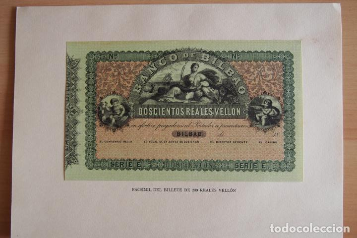 Reproducciones billetes y monedas: BILLETE 200 REALES VELLÓN BANCO DE BILBAO 1857 APROXIMAD DOSCIENTOS FACSÍMIL EDITADOS 1932 VER FOTOS - Foto 3 - 159539350