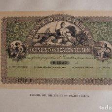 Reproducciones billetes y monedas: BILLETE 500 REALES VELLÓN BANCO DE BILBAO 1857 APROXIMAD QUINIENTOS FACSÍMIL EDITADOS 1932 VER FOTOS. Lote 159540066