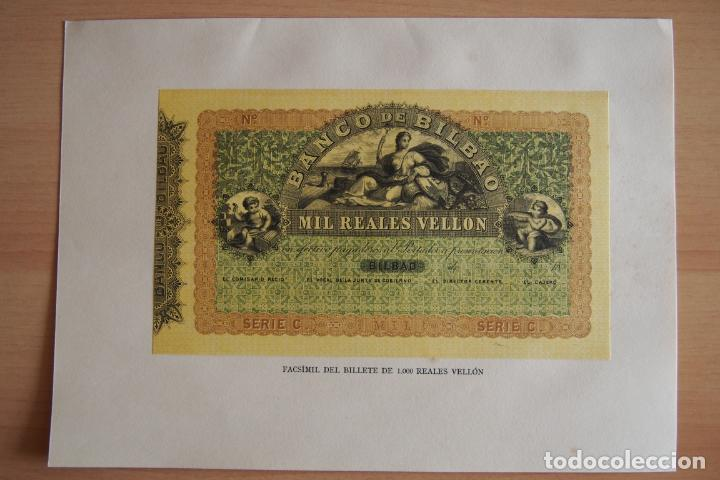 Reproducciones billetes y monedas: BILLETE 1000 REALES VELLÓN BANCO DE BILBAO 1857 APROXIMADAMENTE MIL FACSÍMIL EDITADOS 1932 VER FOTOS - Foto 2 - 159540958