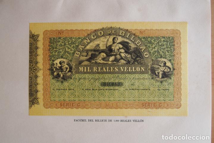 Reproducciones billetes y monedas: BILLETE 1000 REALES VELLÓN BANCO DE BILBAO 1857 APROXIMADAMENTE MIL FACSÍMIL EDITADOS 1932 VER FOTOS - Foto 3 - 159540958