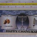 Reproducciones billetes y monedas: BILLETE EEUU CONMEMORATIVO. DÓLAR. CHANUKAH HEBREOS JUDAISMO. DÓLARES. PERFECTO.. Lote 160364690