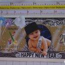 Reproducciones billetes y monedas: BILLETE EEUU CONMEMORATIVO. DÓLAR. FELIZ AÑO NUEVO BEBE NIÑO. DÓLARES. PERFECTO.. Lote 160365090