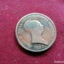 Reproducciones billetes y monedas: 20 REALES DE 1852. REPRODUCCIÓN. Lote 160622802