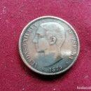 Reproducciones billetes y monedas: 5 PESETAS DE 1875. REPRODUCCIÓN. Lote 160622866