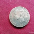 Reproducciones billetes y monedas: 5 PESETAS DE 1881. REPRODUCCIÓN. Lote 160622962