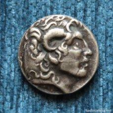 Reproducciones billetes y monedas: REPRODUCCION DE TETRADRACMA DE LISIMACO, BIZANCIO 260-245 A.C.. Lote 161083150