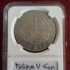 Reproducciones billetes y monedas: ESPAÑA FELIPE V- 8 R. DE 1733 EN DISPLAY PROFESIONAL.. Lote 161267290