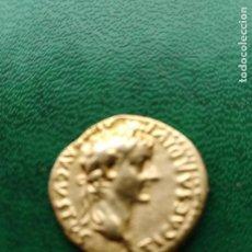 Reproducciones billetes y monedas: MONEDA ROMANA A IDENTIFICAR BAÑO DE ORO ESPAÑA REPLICA. Lote 161463026