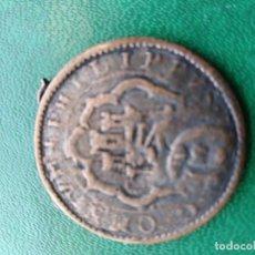 Reproducciones billetes y monedas: MONEDA MEDIEVAL A IDENTIFICAR ESPAÑA REPLICA . Lote 161550210