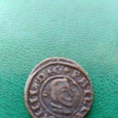 Reproducciones billetes y monedas: MONEDA MEDIEVAL A IDENTIFICAR ESPAÑA REPLICA . Lote 161550082