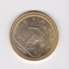 Reproducciones billetes y monedas: PRIMERA REPUBLICA : 100 PESETAS 1870 ( REPRODUCCIÓN FNMT BAÑADA EN ORO ) . Lote 161574714