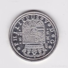 Reproducciones billetes y monedas: FELIPE V : 8 REALES 1731 SEVILLA ( REPRODUCCIÓN FNMT BAÑADA EN PLATA ) . Lote 161574954