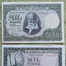Reproducciones billetes y monedas: 2 REPRODUCCIONES BILLETES MIL PESETAS. REPRODUCCIONES LEGALES. . Lote 162312458