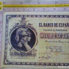 Reproduções notas e moedas: REPRODUCCIÓN BILLETE FACSÍMIL DE ESPAÑA. MADRID 23 MAYO 1915. 1000 PESETAS. Lote 162591838