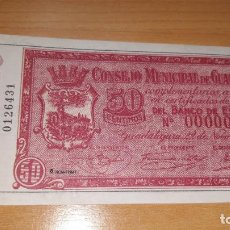 Reproducciones billetes y monedas: BILLETE 50 CENTIMOS CONSEJO MUNICIPAL DE GUADALAJARA 1937 REPRODUCCION. Lote 162966866