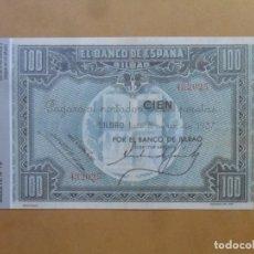 Reproducciones billetes y monedas: BILLETE FACSIMIL ESPAÑA - BILBAO - 100 - CIEN PESETAS - 1 DE ENERO DE 1937. Lote 163341462