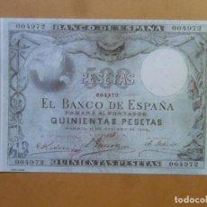 Reproducciones billetes y monedas: BILLETE FACSIMIL ESPAÑA - 500 - QUINIENTAS PESETAS - 1 DE OCTUBRE DE 1903. Lote 187333535