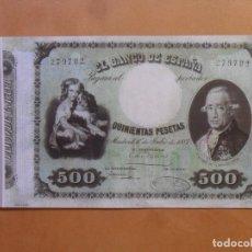 Reproducciones billetes y monedas: BILLETE FACSIMIL ESPAÑA - 500 - QUINIENTAS PESETAS - 1 DE JULIO DE 1884. Lote 187333581