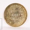 Reproducciones billetes y monedas: REPRODUCCIÓN FICHA DINERARIA - SINDICATO AGRÍCOLA DEL CAMPO DE ELCHE / SACE 7 - 10 PTAS / 8 DÍAS. Lote 164693632