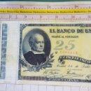 Reproducciones billetes y monedas: BILLETE FACSÍMIL DE ESPAÑA. Nº 112 MADRID 24 JULIO DE 1893. 25 PESETAS. Lote 164973778