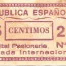 Reproducciones billetes y monedas: RARISIMO BILLETE REPUBLICA ESPAÑOLA HOSPITAL PASIONARIA ALBACETE BRIGADA INTERNACIONAL GUERRA CIVIL. Lote 165077862