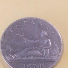 Reproducciones billetes y monedas: 5 PESETAS REPUBLICA 1870 FALSA DE EPOCA 22 GR. Lote 165520844