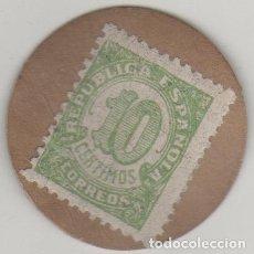 Reproducciones billetes y monedas: CARTÓN MONEDA DE USO PROVISIONAL ESCUDO REPÚBLICA ESPAÑOLA SELLO 10 CÉNTIMOS REPRODUCCIÓN. Lote 165548645