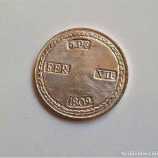 Reproductions billets et monnaies: MONEDA PLATA 5 PESETAS GUERRAS NAPOLEONICAS FERNANDO VII 1809 - 3.95 GRAMOS APROX - 22.MM DIAMETRO. Lote 191011782