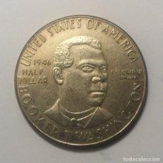 Reproducciones billetes y monedas: MEDIO DOLAR DE PLATA USA 1946 BROOKER T. WASHINGTON MEMORIAL. Lote 166749449