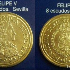 Reproducciones billetes y monedas: REPRODUCCION DE UNA MONEDA DE FELIPE V 8 ESCUDOS 1722 CECA SEVILLA FNMT. Lote 167912868