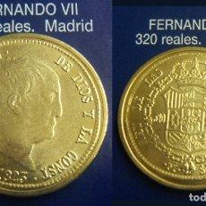 Reproducciones billetes y monedas: REPRODUCCION DE UNA MONEDA DE FERNANDO VII 320 REALES 1823 CECA MADRID FNMT. Lote 167916944