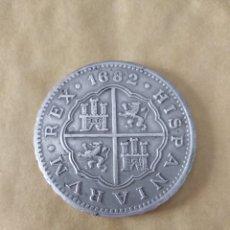 Riproduzioni banconote e monete: 8 REALES CARLOS II SEGOVIA 1682.. Lote 199224038