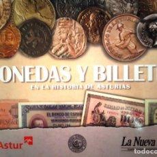 Reproducciones billetes y monedas: COLECCIÓN MONEDAS Y BILLETES HISTORIA DE ASTURIAS. LA NUEVA ESPAÑA . Lote 168828556